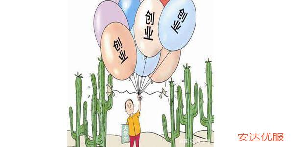 东莞注册公司有什么政府补贴?