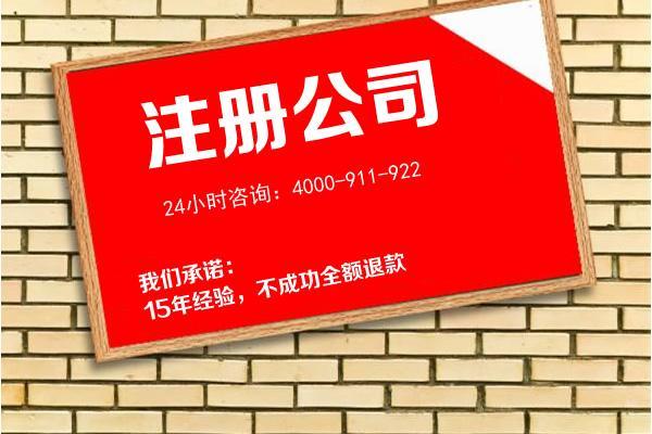 东莞南城怎么注册个人公司