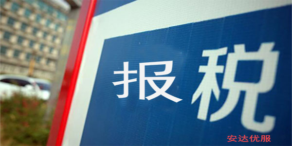 东莞公司一般情况下发票多长时间内进行报销